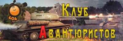 wot-lol.ru