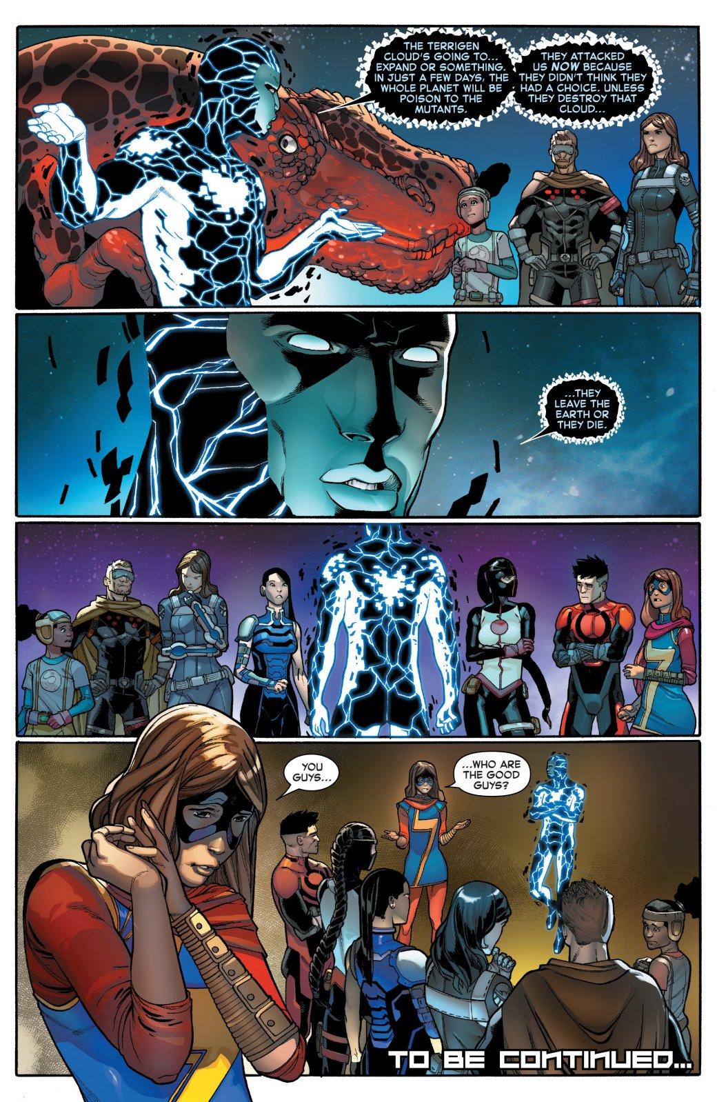 Молодые нелюди узнали правду о войне с мутантами