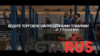 """Подробный разбор обновления - """"Новые приключения бандитов и мошенников"""""""
