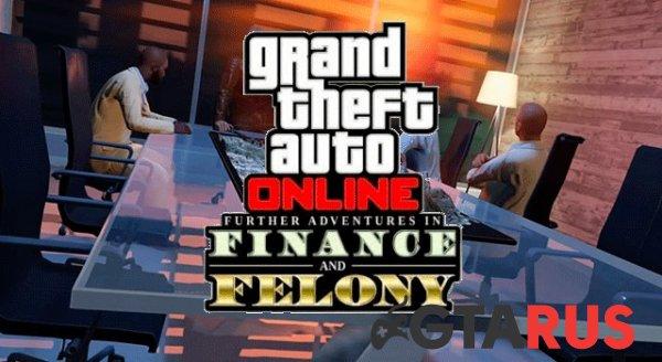 Доступно обновление «Новые приключения бандитов и мошенников» для GTA Online