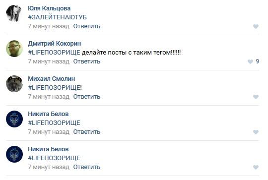 Как Интернет отреагировал на премьеру фильма «Майор Гром»