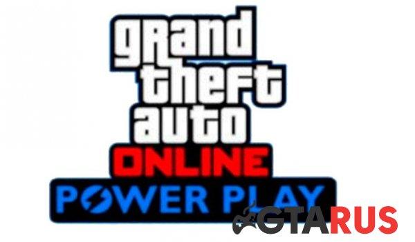 Photo of Скрытое обновление в файлах GTA Online — мощный гиперкар, новый режим игры и многое другое
