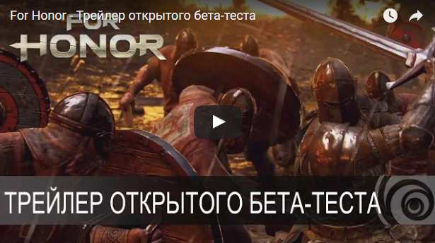 Photo of For Honor: дата ОБТ и первые итоги «Военного конфликта»