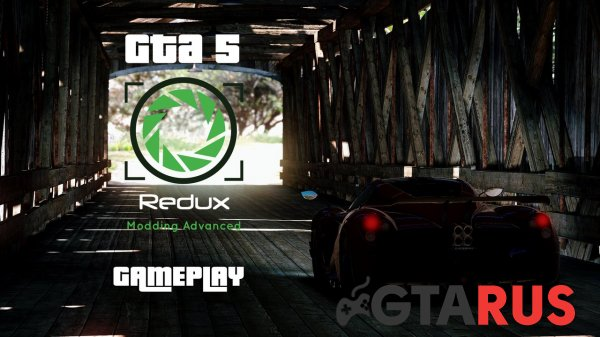 26 августа состоится релиз графического мода GTA5Redux