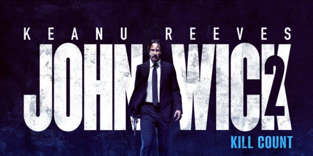 Сколько людей убил Киану Ривз в «Джоне Уике 2»?