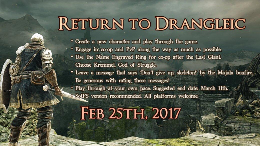 Photo of Возвращение вДранглик: фан-ивент Dark Souls2