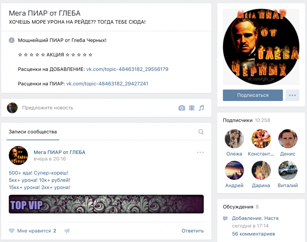 Photo of Прямо сейчас на Twitch стримят «Тюрягу»