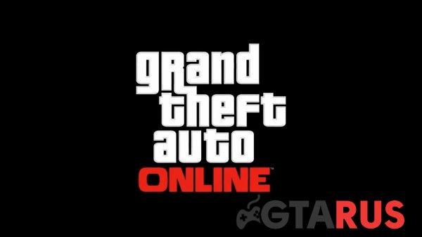 Oбнoвлeниe для GTA Online ужe зaгружeнo в Steam