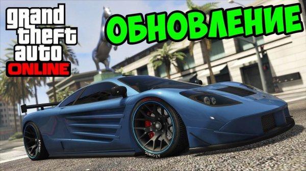 Photo of DLC для GTA Online — Новые гонки, машины и многое другое