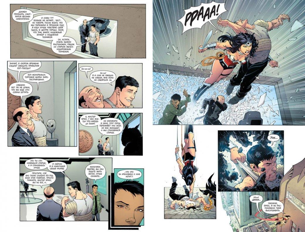 Один из самых противоречивых комиксов про Бэтмена теперь и на русском