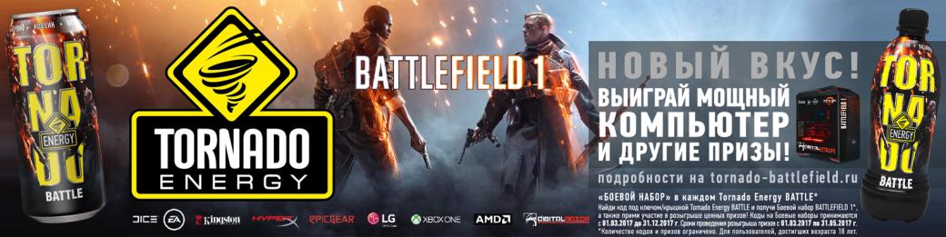 Photo of EA и Tornado Energy запустили акцию, посвященную Battlefield 1
