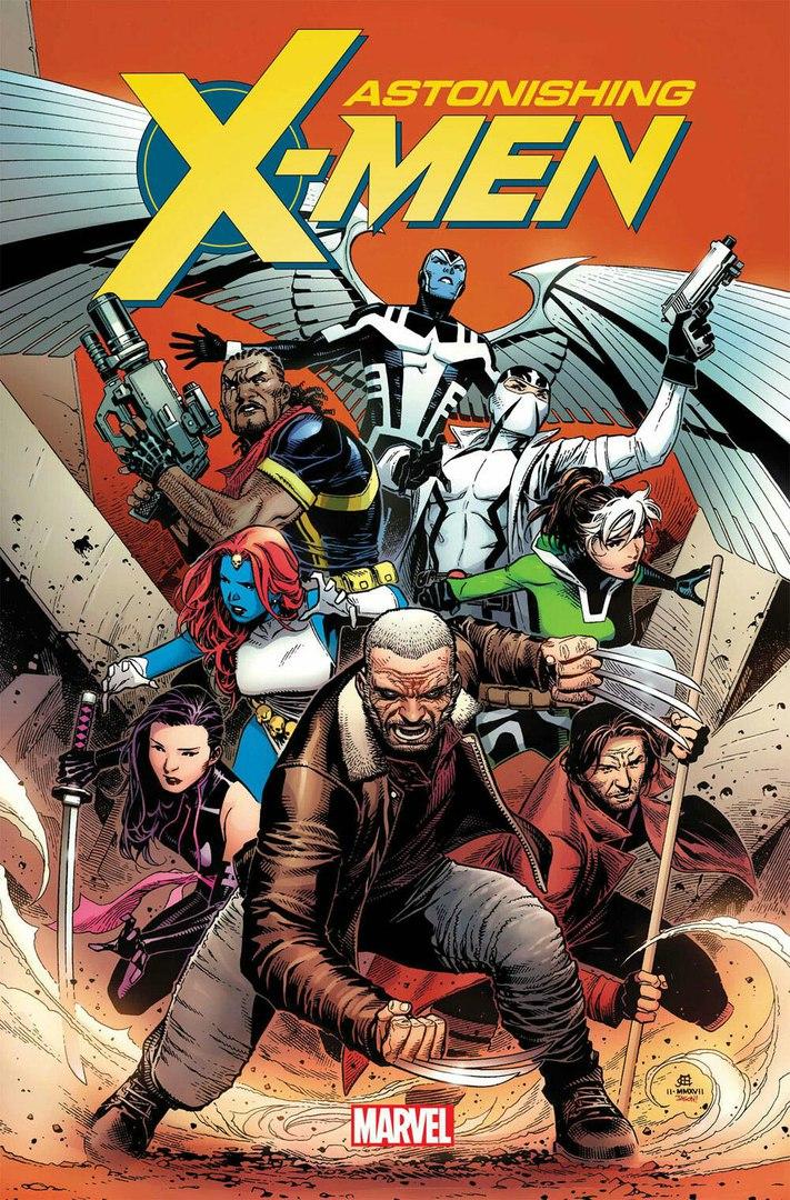 Photo of Издательство Marvel представило новую серию Людей Икс
