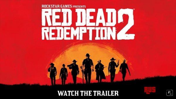 Photo of Слух: утечка даты выхода Red Dead Redemption 2