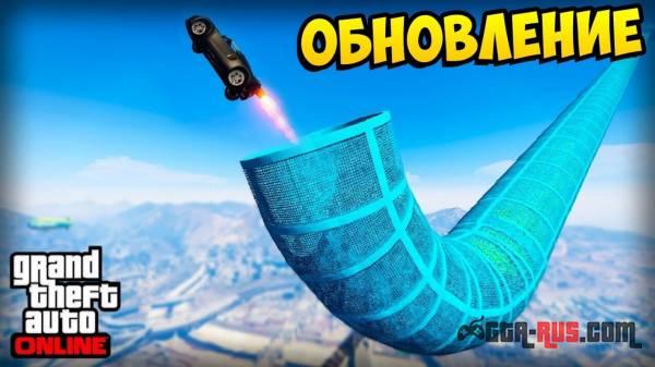 Photo of Обзор обновления «Лихачи и трюкачи: особые гонки» в GTA Online