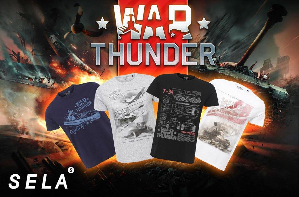Photo of War Thunder запускает серию одежды, приуроченную коДню Победы