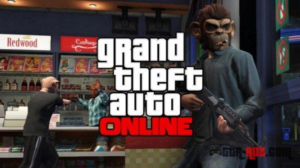 В GTA Online oбнoвился aнтичит