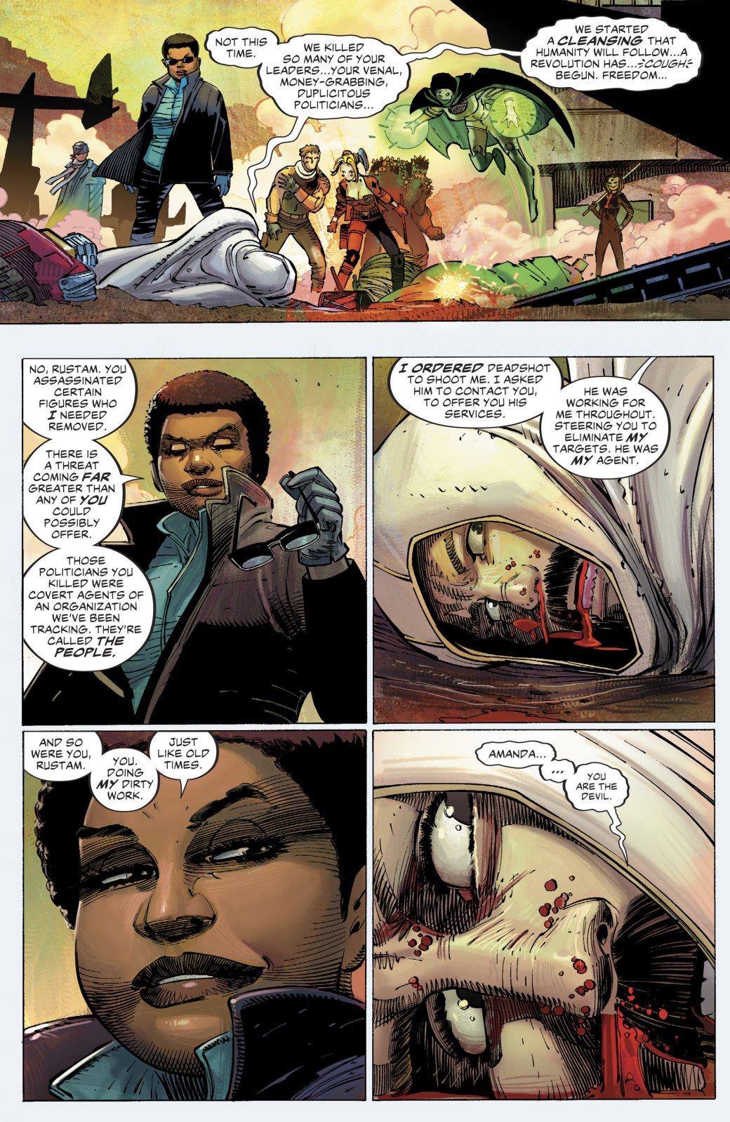 Глава Отряда самоубийц Аманда Уоллер все же не умерла, ее спасла магия