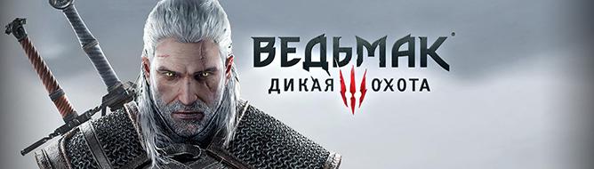 Photo of Анджей Сапковский меряется популярностью с играми серии The Witcher