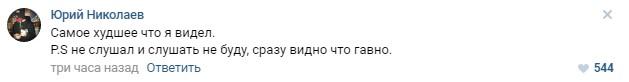 Photo of Хованский диссит Noize MC, Цоя ирусский рэп всвоемпервом EP[18+]