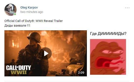 Photo of Деды воевали! Интернет реагирует наанонс Call ofDuty: WWII
