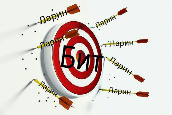 #Пятнадцатыйгод: Ларин опозорился наВерсусе, новсем понравилось
