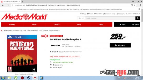 Польский интернет-магазин раскрыл точную дату выхода RDR 2