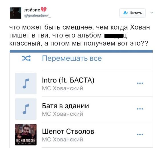 Хованский диссит Noize MC, Цоя ирусский рэп всвоемпервом EP[18+]