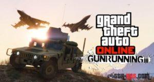 Разработчики тестируют DLC «Торговля оружием» для GTA Online