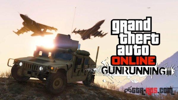 Photo of Разработчики тестируют DLC «Торговля оружием» для GTA Online