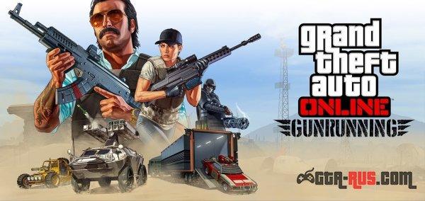 Photo of GTA Online стала более взрывоопасной, чем когда-либо в новом трейлере «Gunrunning»