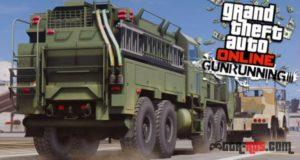 Выход DLC Торговля оружием может быть отложен