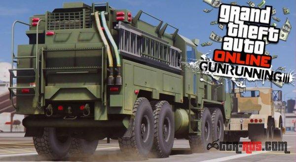 Photo of Выход DLC «Торговля оружием» может быть отложен