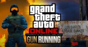 Еще больше подробностей о DLC  Gun runningот инсайдеров!