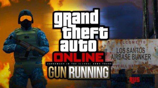 Photo of Еще больше подробностей о DLC  «Gun running»от инсайдеров!