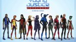 Photo of Лучший мультсериал DCYoung Justice (после 2000 года) возвращается