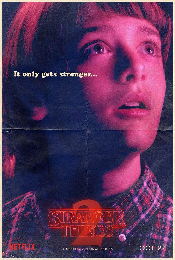 Посмотрите настильные постеры второго сезона «Очень странных дел»