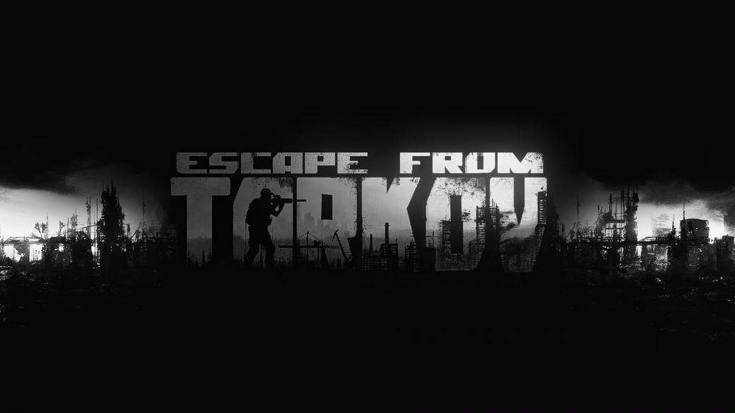 Photo of Escape from Tarkov покажет наGamescom 2017 систему квестов