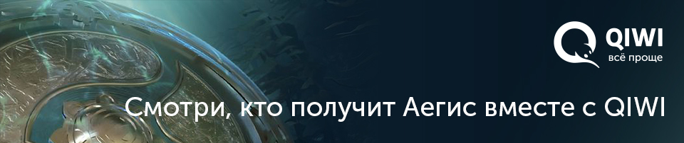 Топ 5 хайлайтов четвертого дня The International 2017