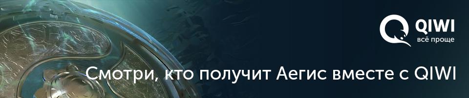 Первая игра итакая крутая! Invictus Gaming разбила Team Liquid