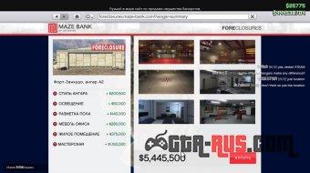 """Подробный обзор DLC """"Контрабандисты"""" в GTA Online"""