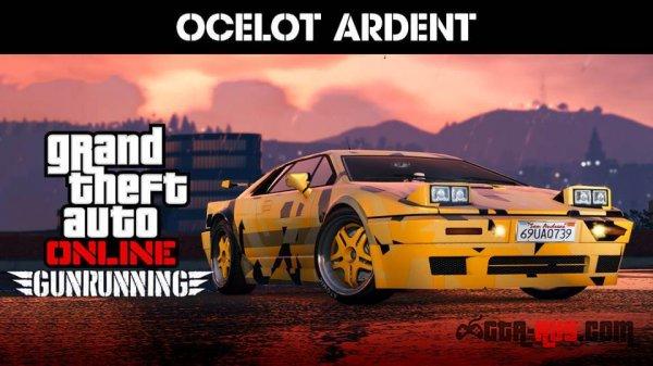 Новый автомобиль Ocelot Ardent, скидки на бункеры и премиум гонка Pulse