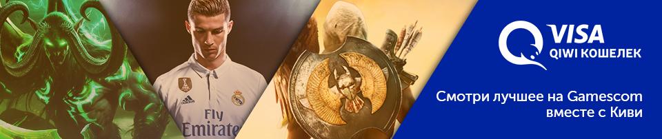 Photo of [Видео] Топ 5 игр, впервые показанных на Gamescom 2017