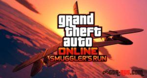 Дата выхода скрытых транспортных средств обновления Контрабандисты в GTA Online