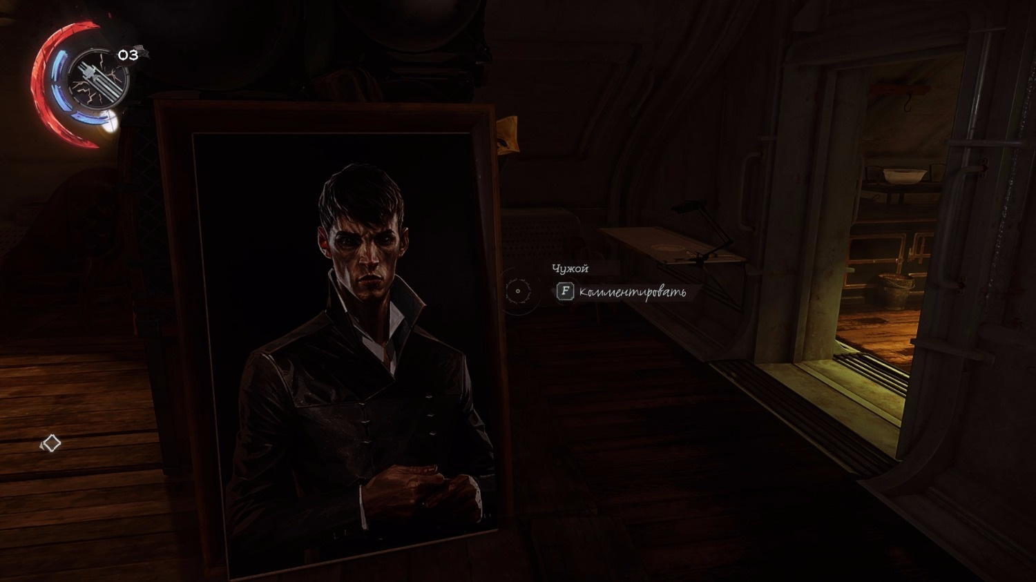 Не игра, а спойлер — обзор Dishonored: Death of the Outsider