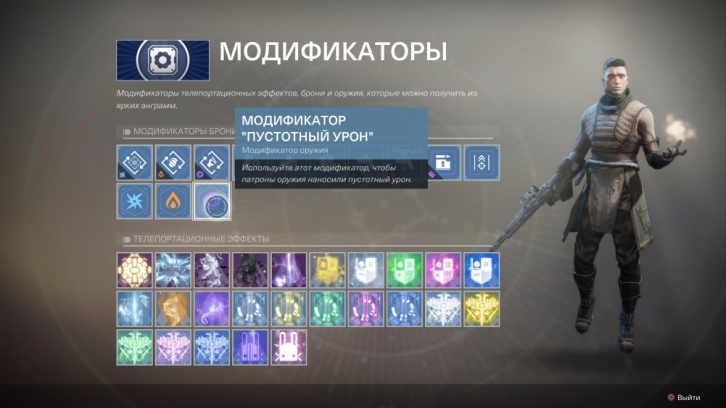 Photo of Destiny 2: Обзор