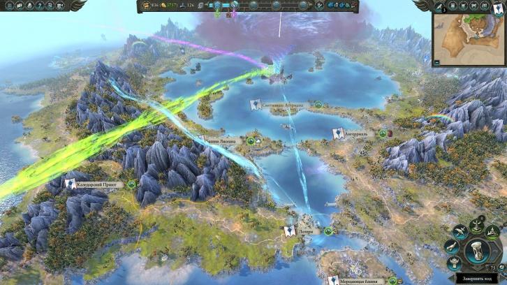 Total War: WARHAMMER II: Обзор