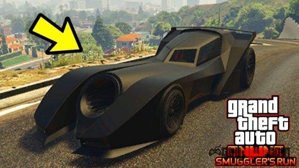 Photo of Обзор на весь новый скрытый транспорт в GTA Online из DLC «Контрабандисты»