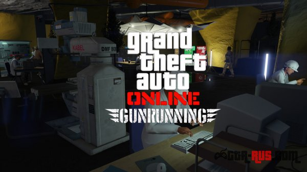 Как начать разработку проектов оружия в бункере GTA Online?
