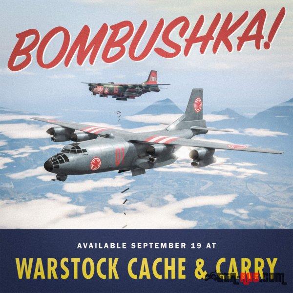 Bombushka RM-10 и новый режим противоборства доступен в GTA Online