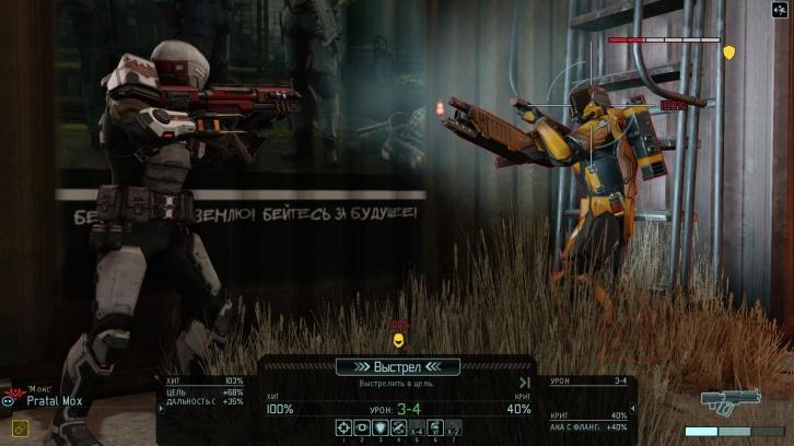 XCOM 2: War of the Chosen: Обзор